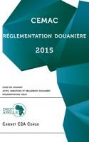 CEMAC-Reglementation-douaniere-2015-couverture-1