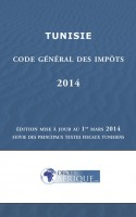 Tunisie-CGI-2014-couverture-1